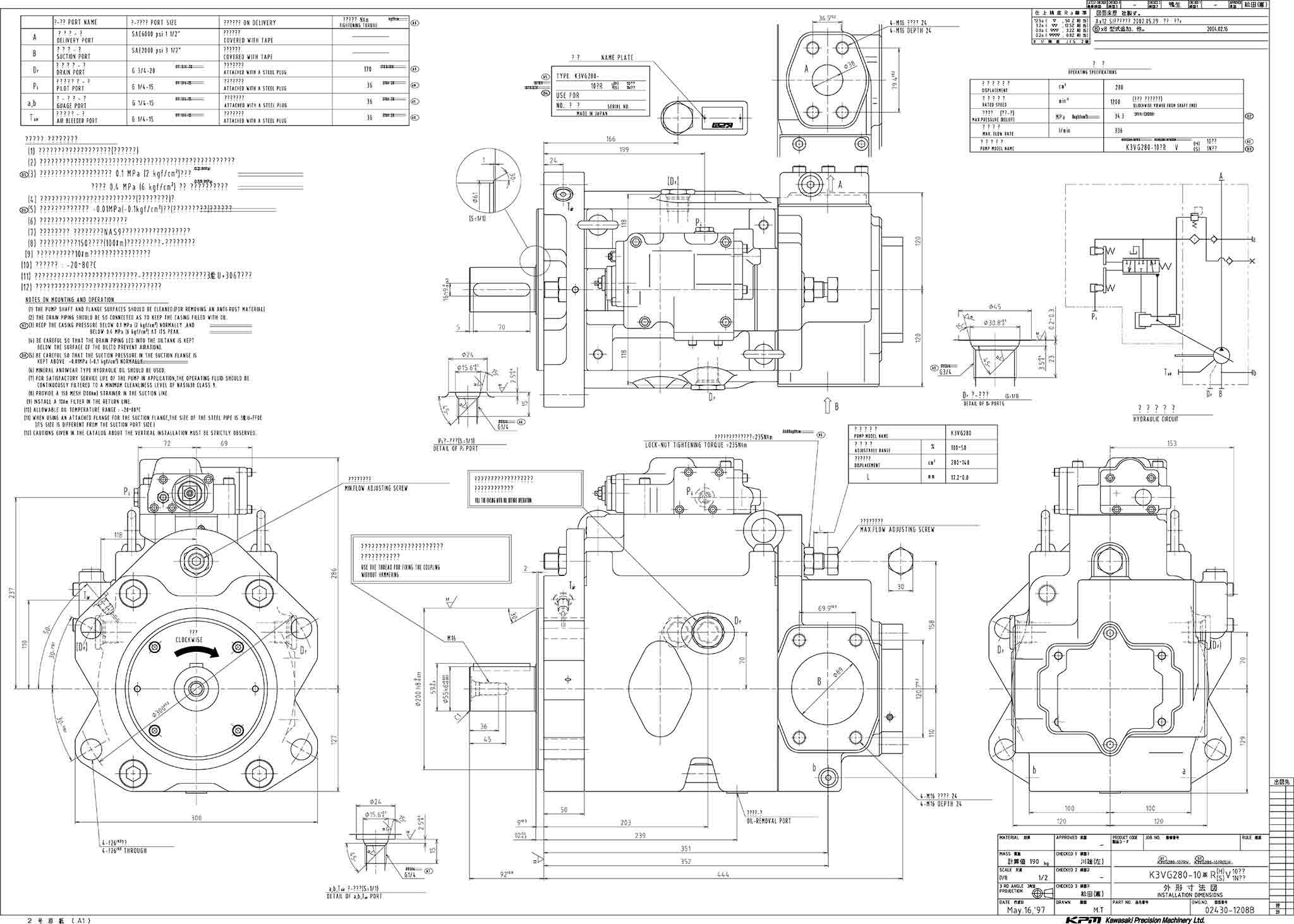 2000 cadillac eldorado electrical diagrams